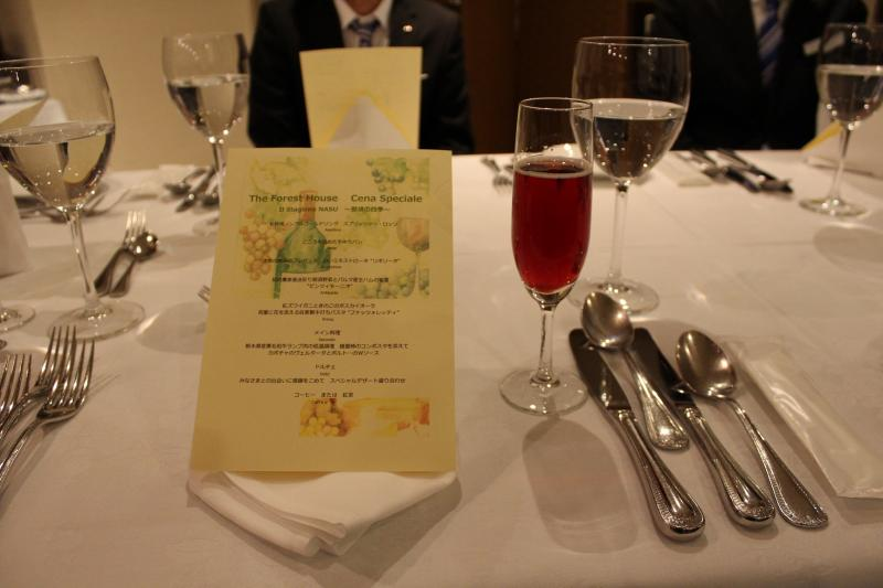 夕食はフルコース!贅沢!!
