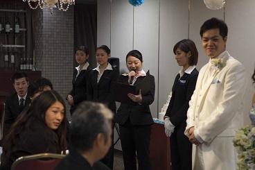 10月15日(土)披露宴演出体験(本校のバンケットルームにて披露宴体験を企画しています)